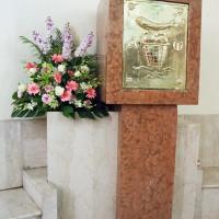 pk1_tabernacle